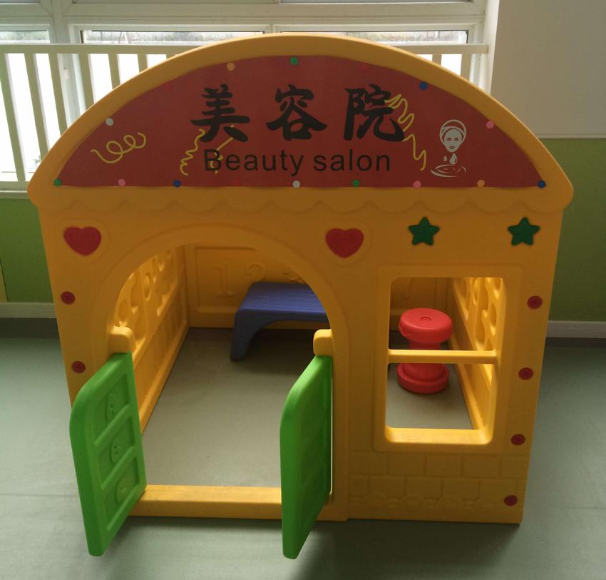 幼儿园娃娃家塑料-美容院