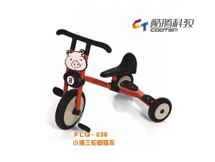 小猪三轮脚踏车