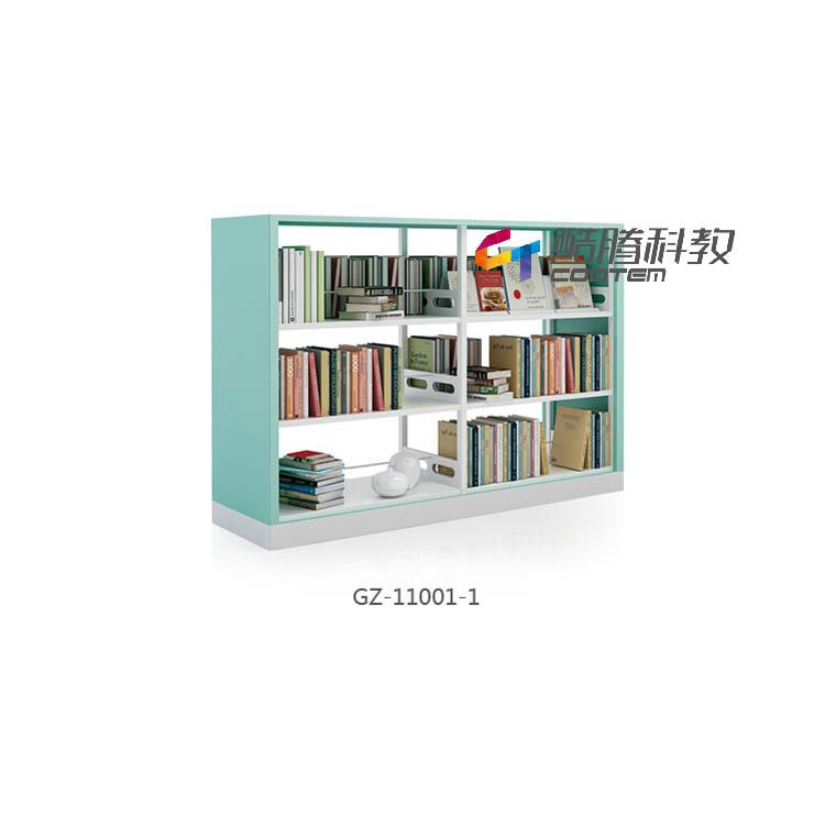 图书馆——书架GZ-11001-1
