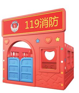 豪华119消防