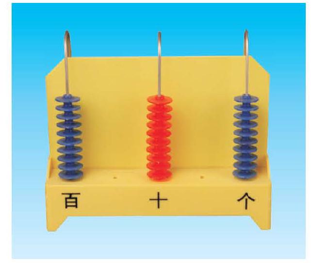 竖式计数器(三档演示用