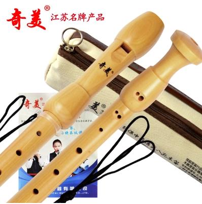 奇美全木质中音木笛
