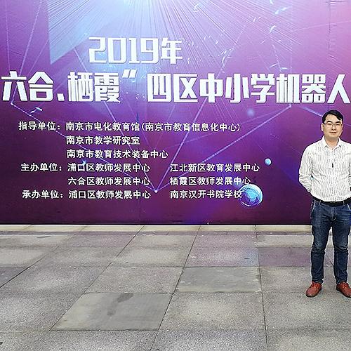"""助力2019年""""浦口、江北新区、六合、栖霞""""四区中小学机器人竞赛活动"""