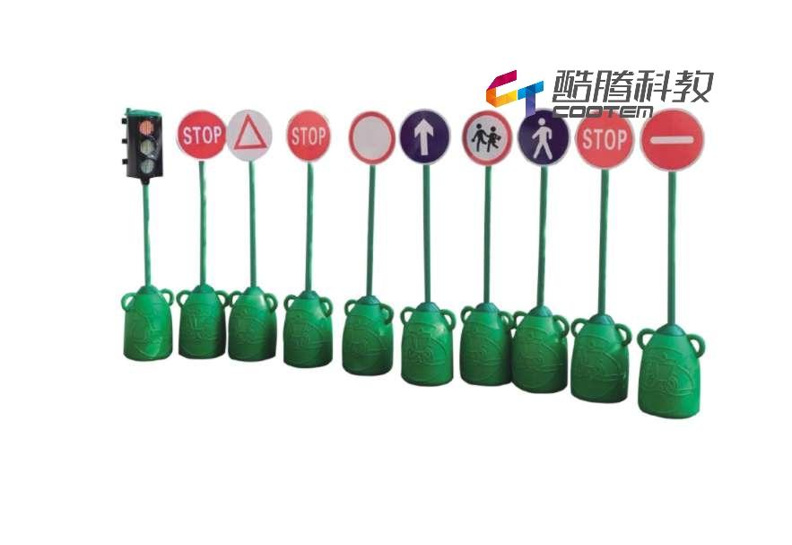 交通标识(包括自动摇杆红绿